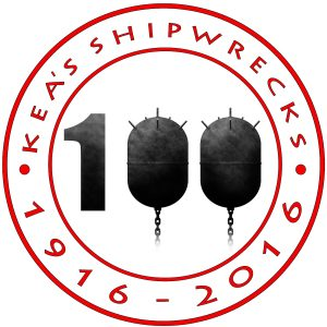 LOGO KEA's SHIPWRECKS with black lines-MED