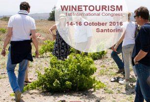 winetourism