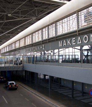 makedonia_thessaloniki