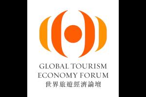 global-tourism-economy-forum