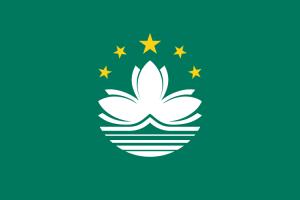 macau-flag