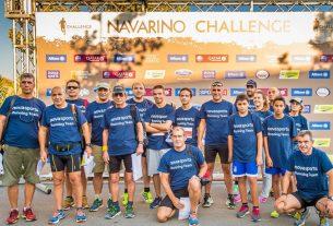 «Navarino Challenge 2016»