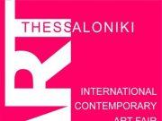 art-thessaloniki