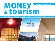 money-tourism