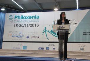 philoxenia_kountoura