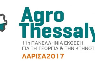 agrothessaly