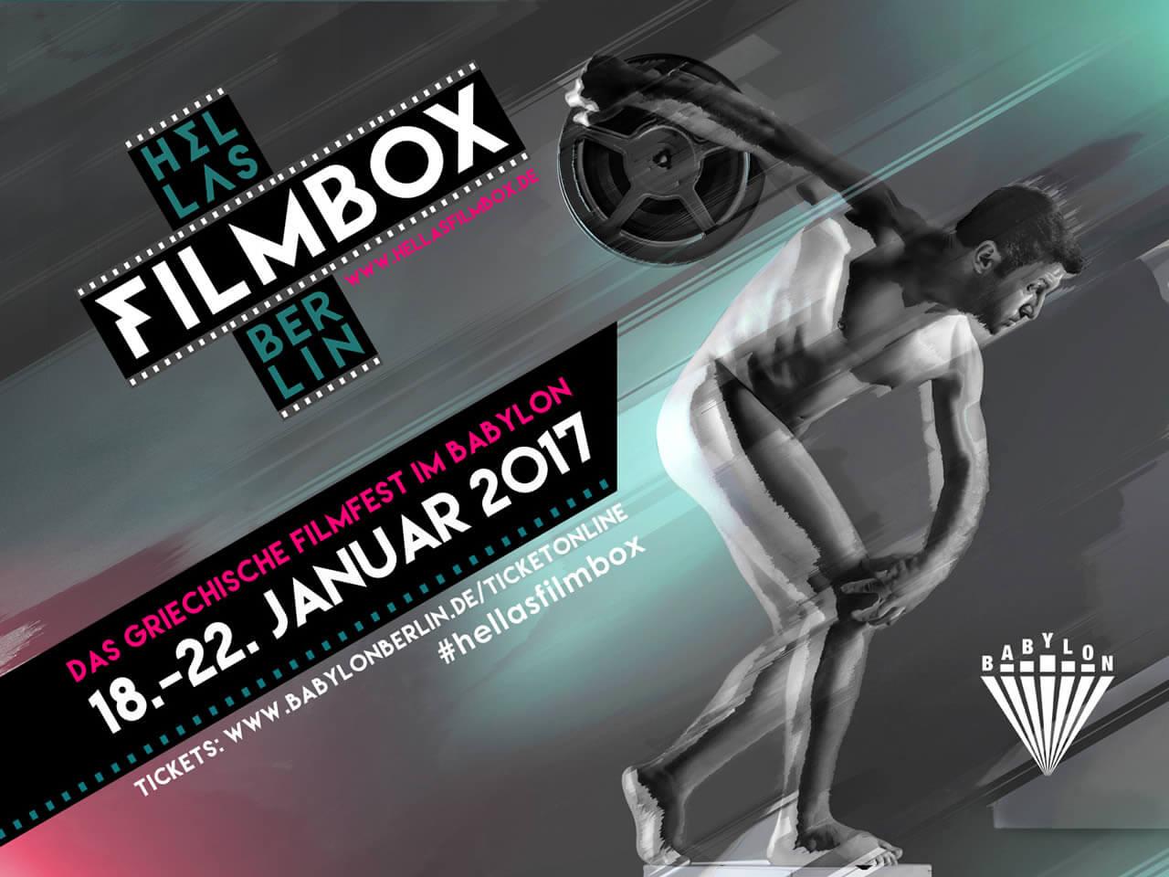 Hellas Filmbox Berlin