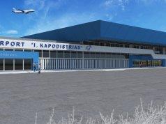 corfu_airport