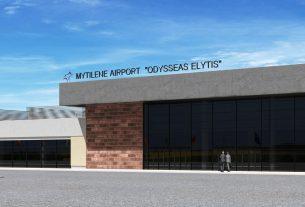 mytilhnh_airport