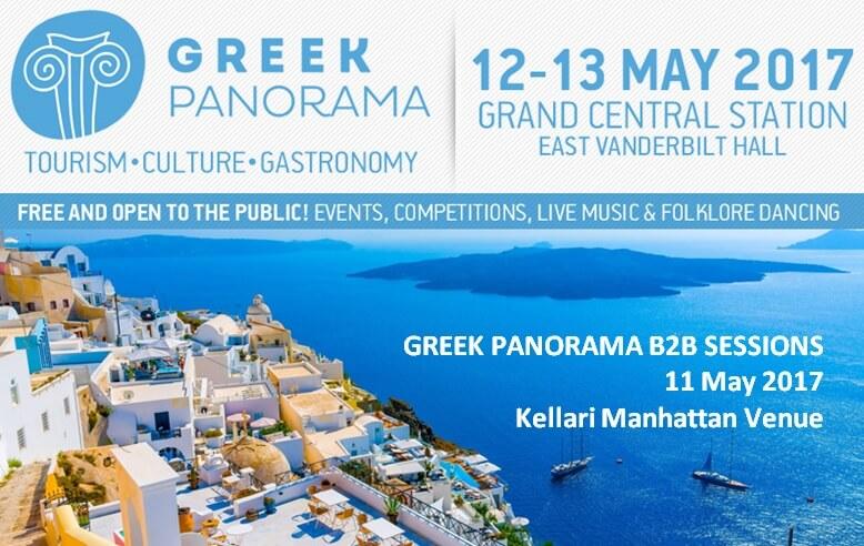 greekpanorama-01