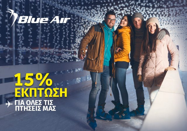 Blue Air