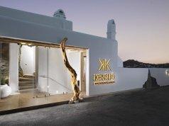 Kenshō Boutique Hotel & Suites, Mykonos.