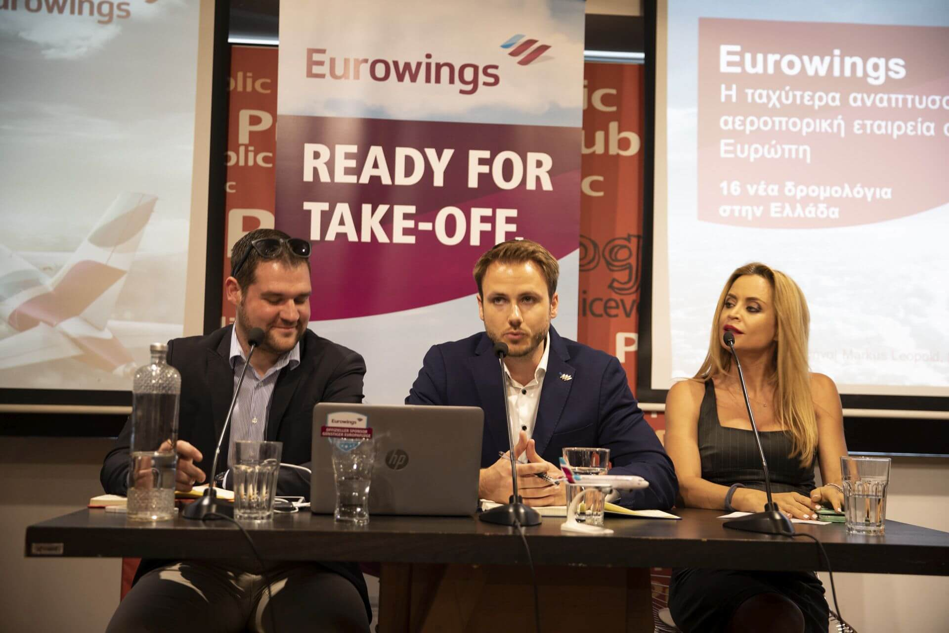 Αποτέλεσμα εικόνας για Eurowings launches 16 new routes to/from Greece this summer