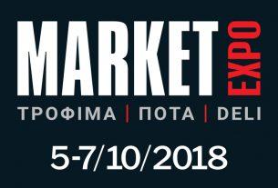 marketexpo