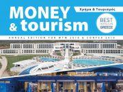 money & tourism 2018