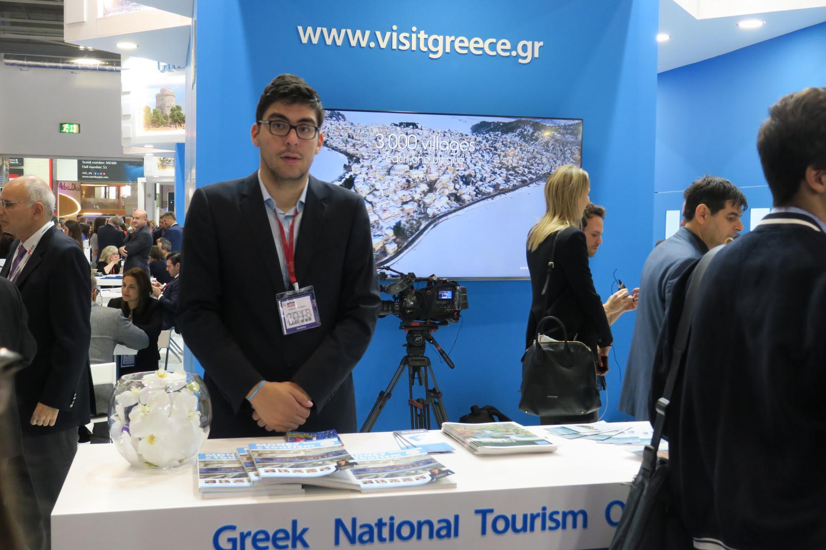 money tourism copyright