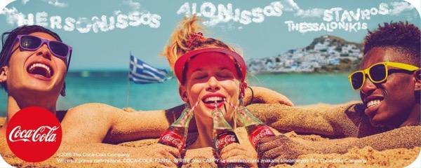 Alonissos3