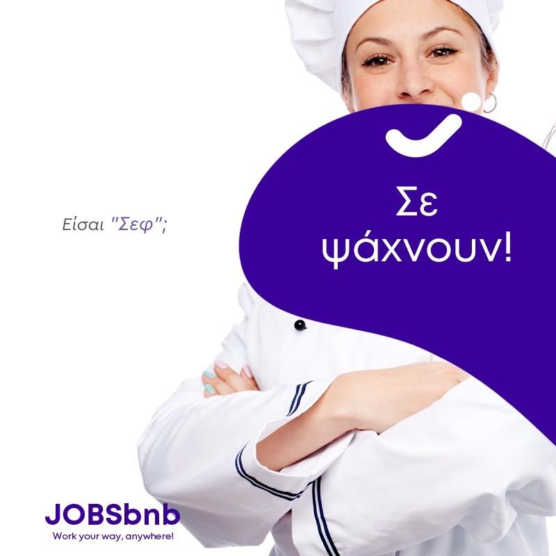 JOBSbnb