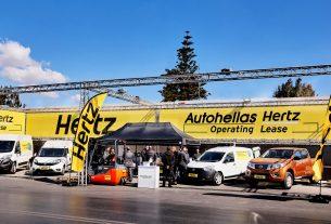hertz Autohellas