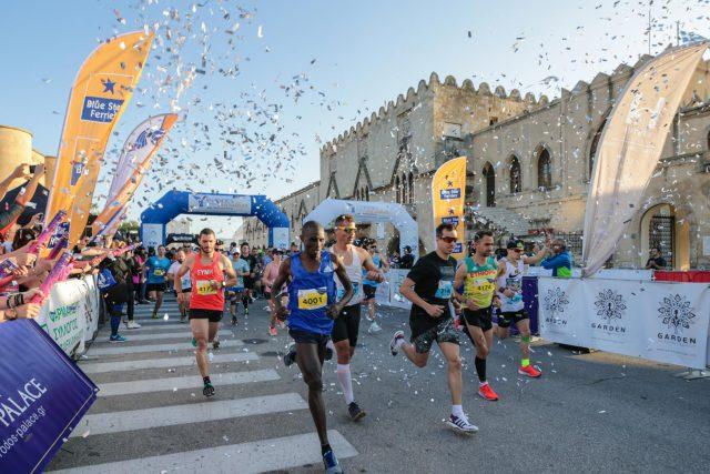 marathon rodos