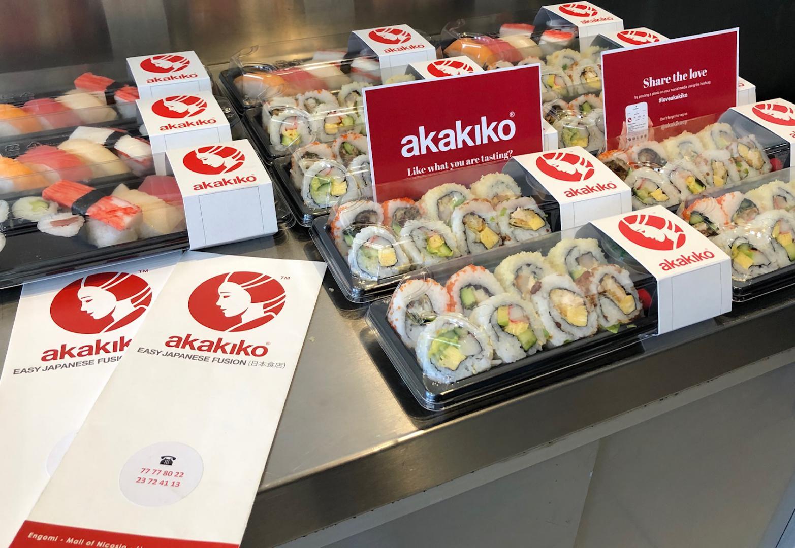 Akakiko 2GO