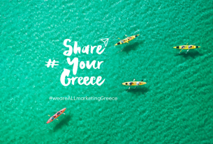 marketing greece #ShareYourGreece