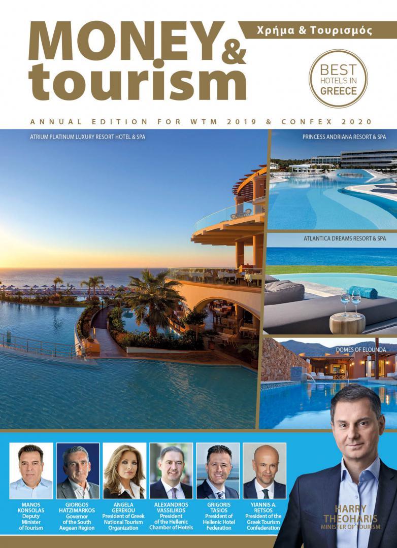 WTM 2019 MONEY TOURISM ENGLISH EDITION