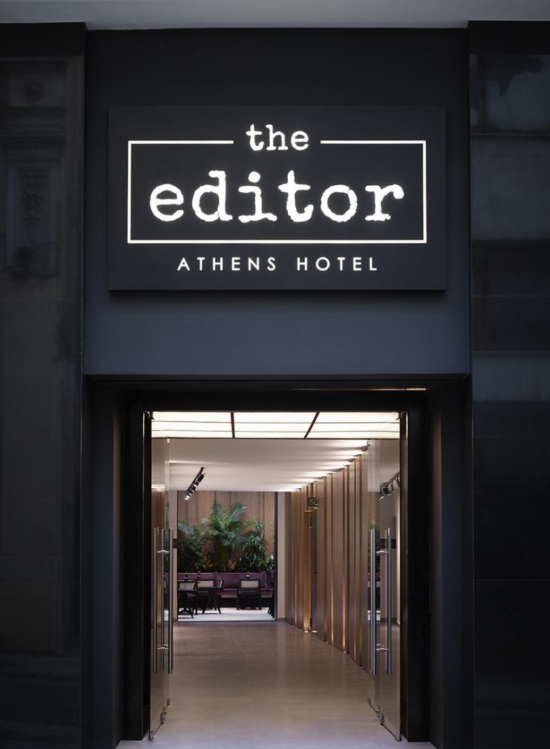 EditorAthens