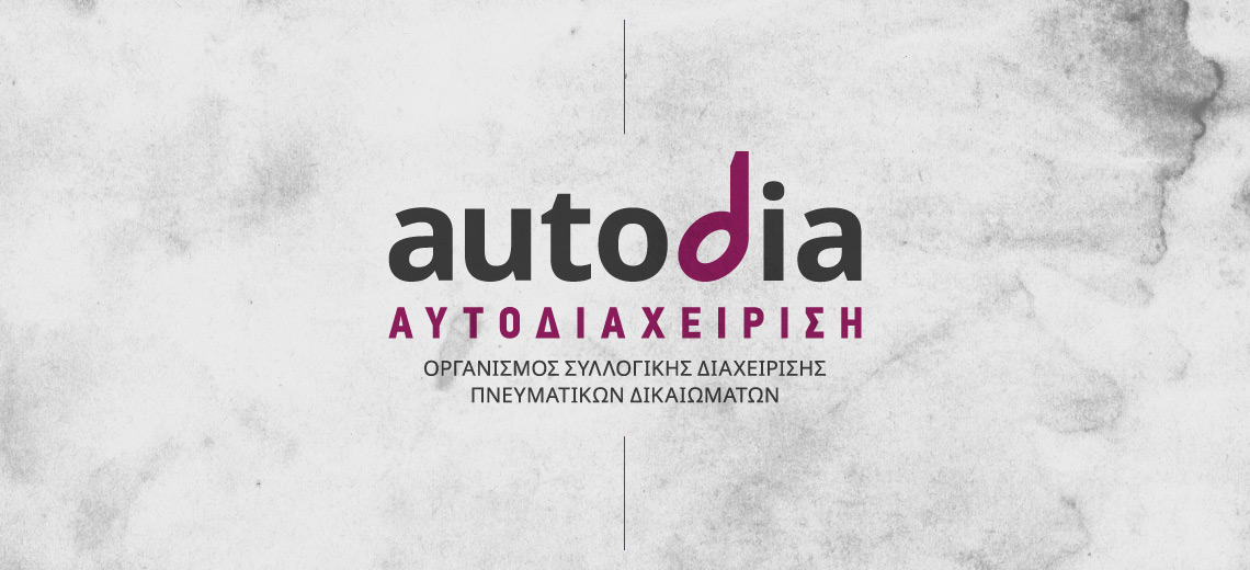 autodia