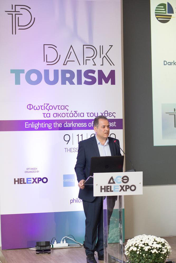 dark tourism