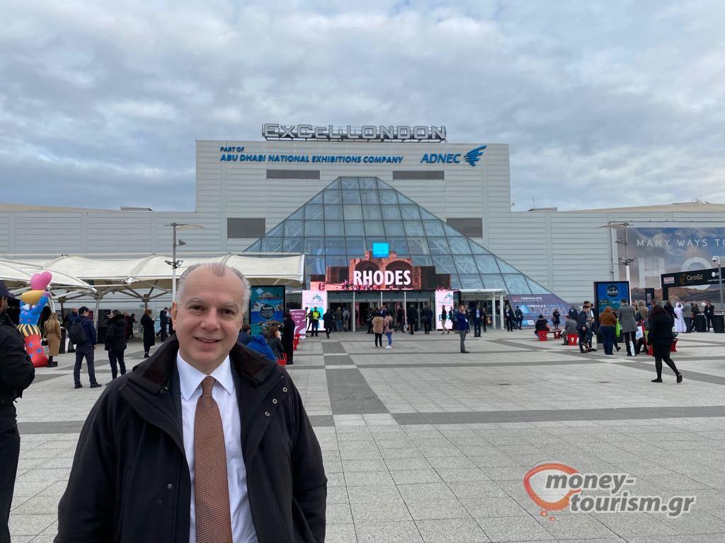 wtm 2019 money tourism copyright photo
