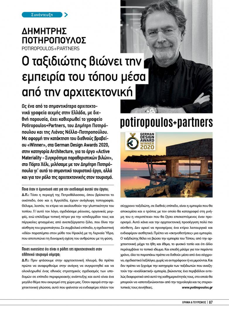 Potiropoulos