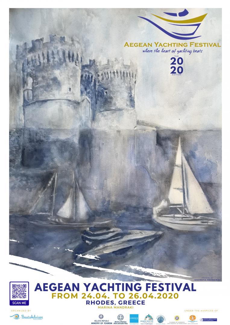 Aegean Yachting Festival