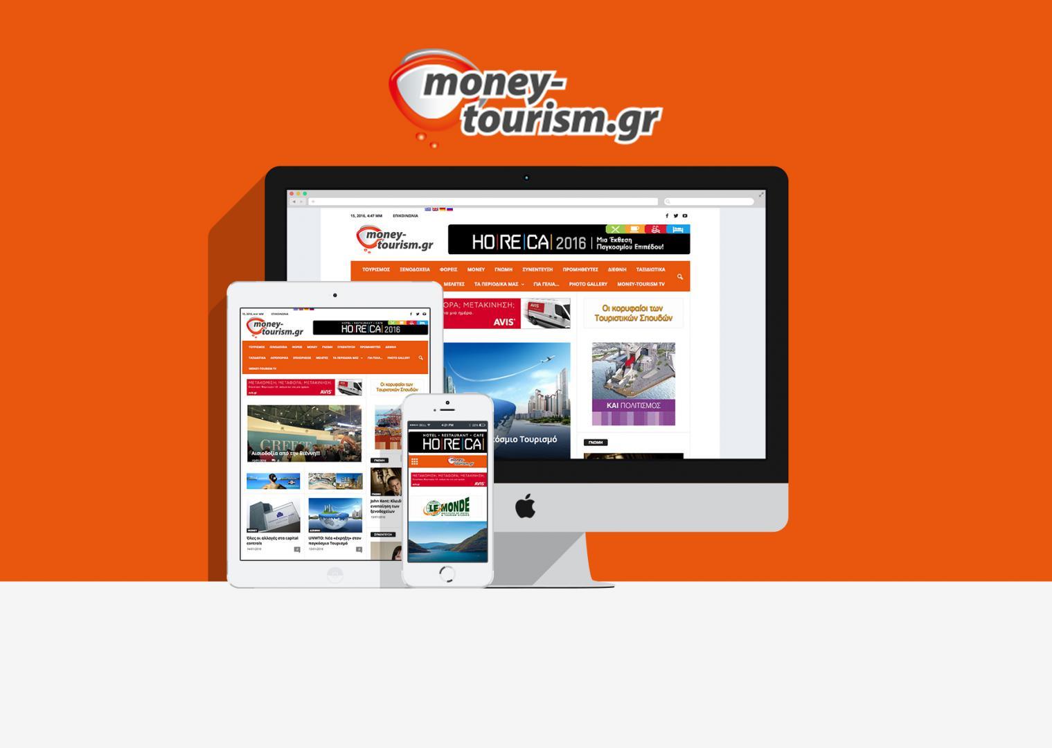 money&tourism