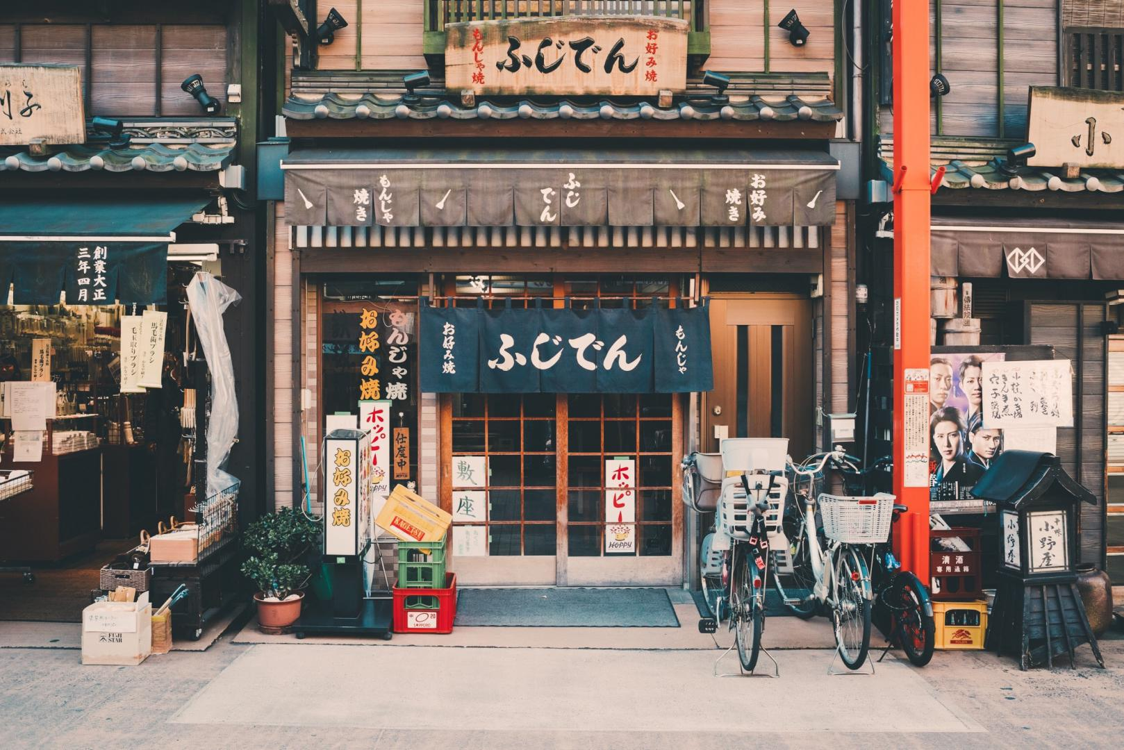 Japan Unsplash Photo by Clay Banks