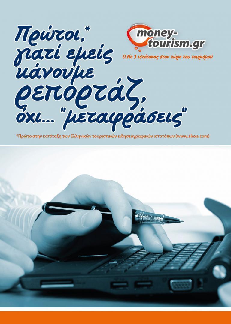KSD  Τράπεζα Ελλάδος