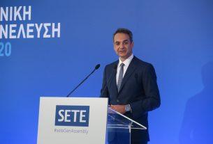 mitsotakis 28 gs sete 2020 money tourism copyright photo
