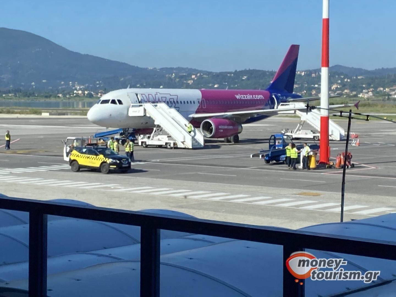 corfu money tourism copyright photo