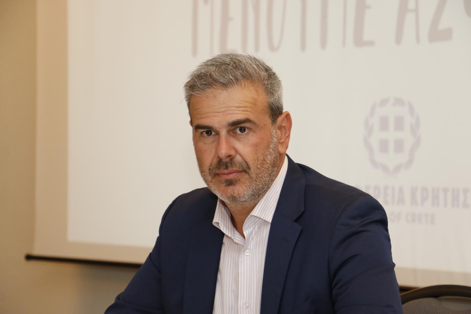 fragkakis dimitris gnto 2020 αφελληνισμού