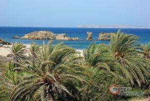Crete gkitsakis