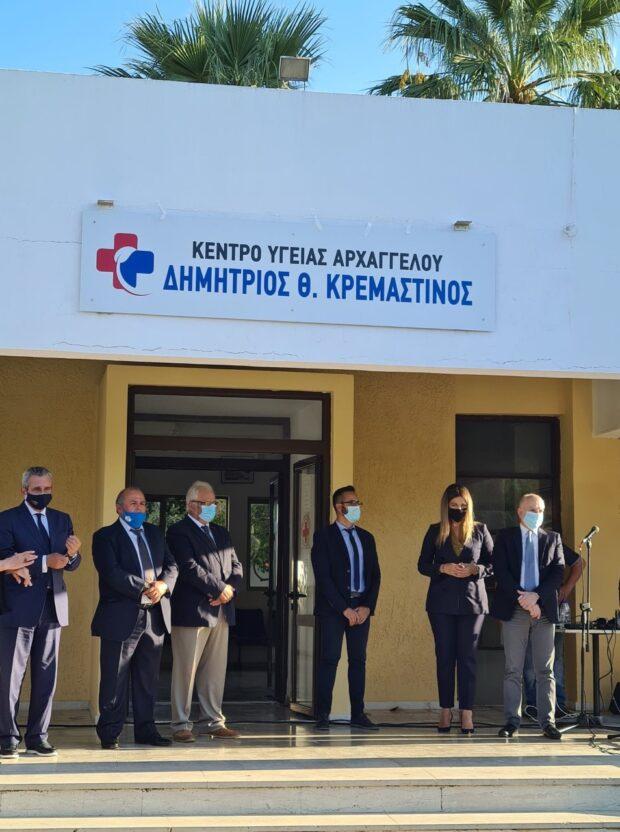 kremastinos Καμπουράκης