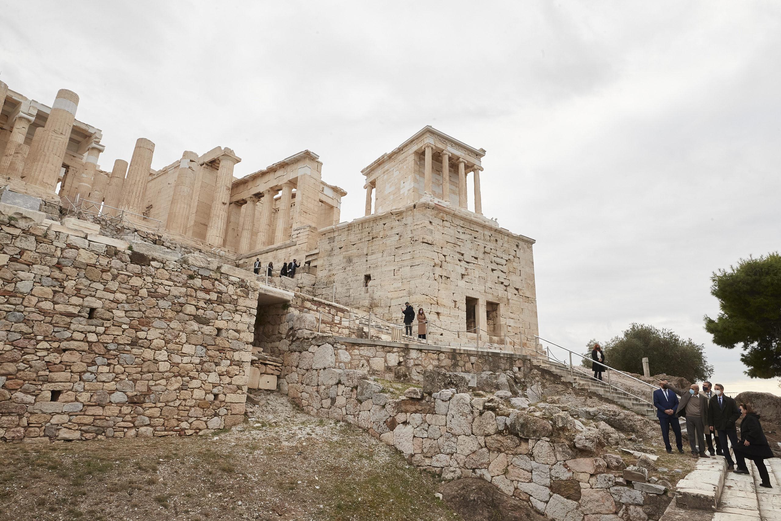mitsotakis Ακρόπολη
