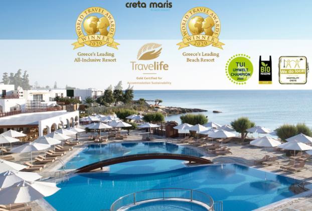 metaxa awards