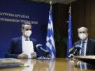 mitsotakis xatzidakis