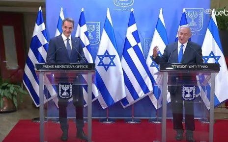 mitsotakis israel 2021 2021-02-08 194753