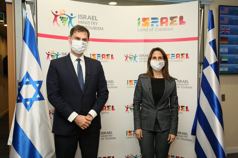 theoharis israel