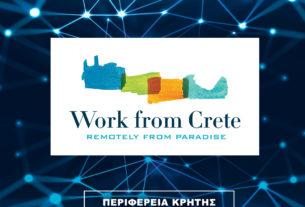 crete nomads