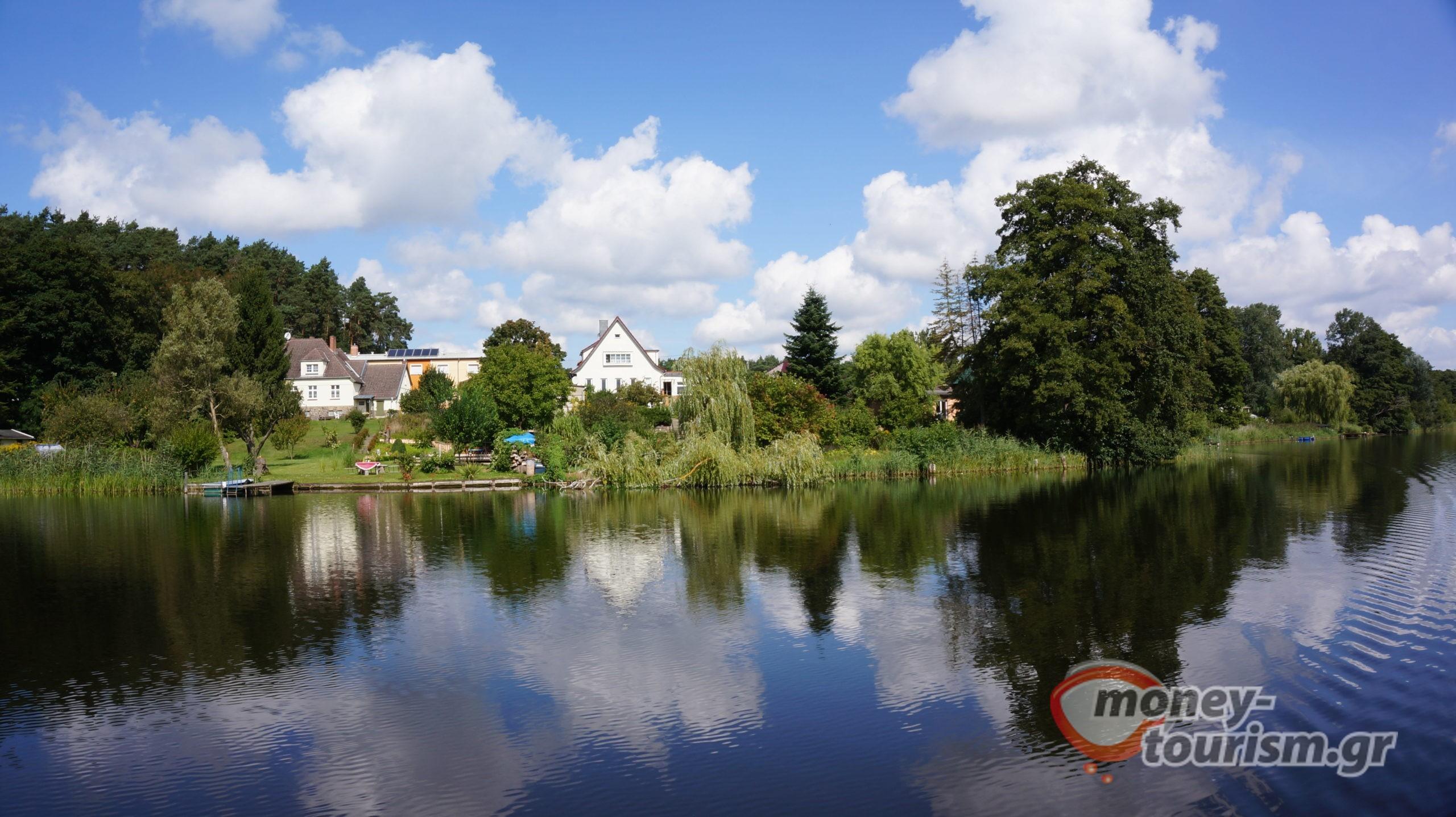 Γερμανία money tourism copyright photo