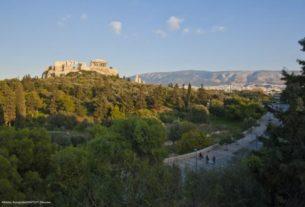 gnto Athens