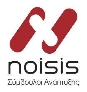 Noisis